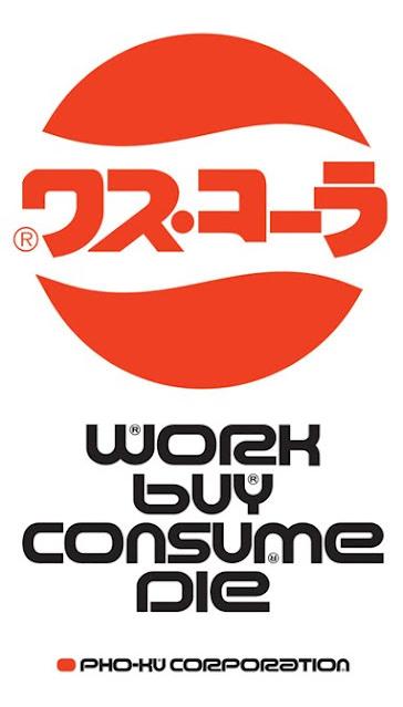 Designers republic pho ku